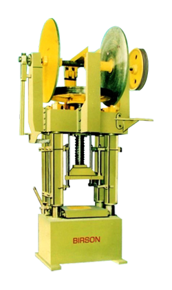 Four Column Friction Screw Press Model FPB